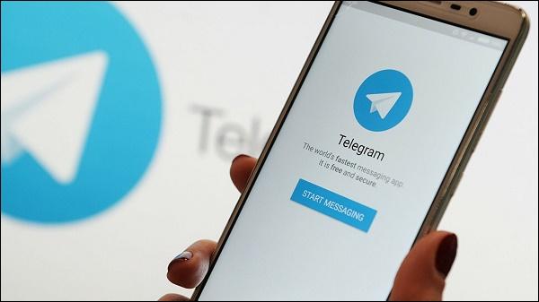 Заставка Телеграм