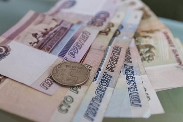Наличка рубли