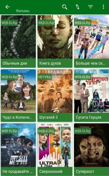 Каталог фильмов
