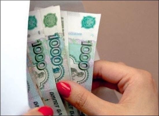 Деньги из конверта
