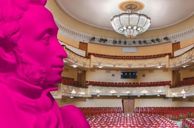 Профиль Пушкина и театр