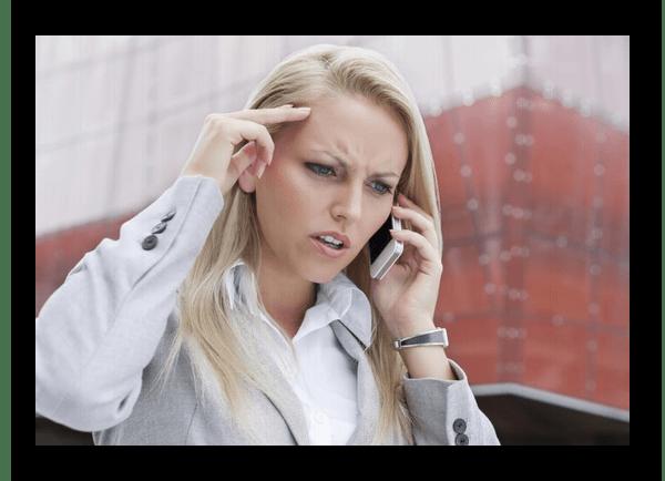 Голос в телефоне
