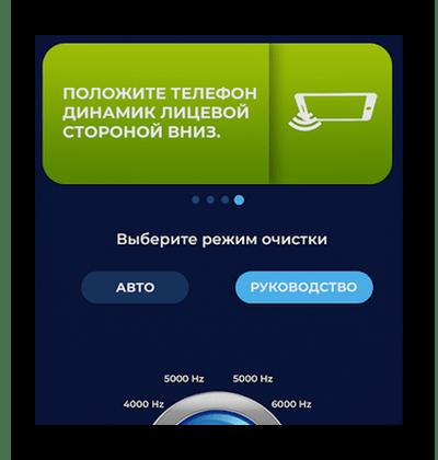 Указания для пользователей
