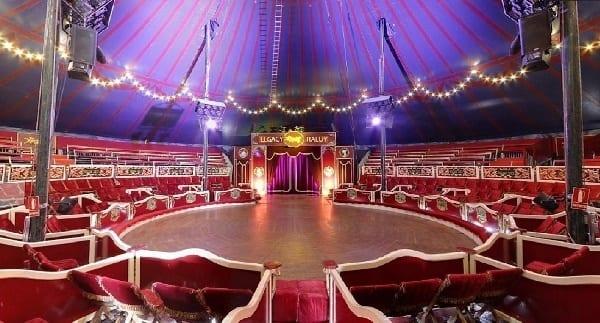 Холл цирка