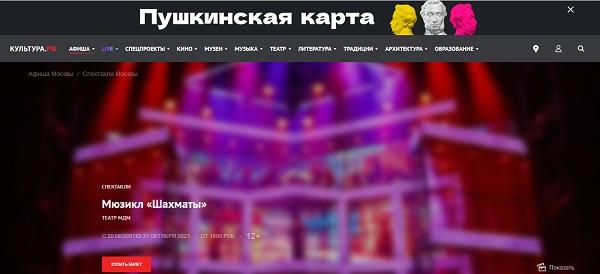 Сайт сulture