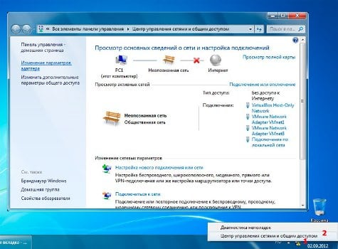 Отображение IP адреса в Windows 7 - 2 способ
