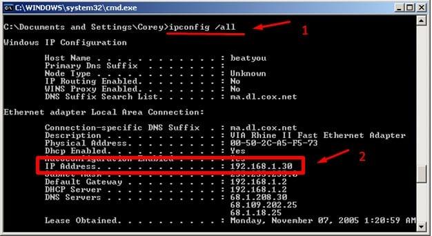 Отображение IP адреса - 3 способ