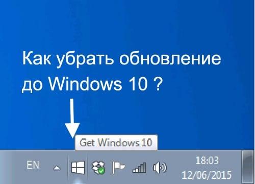 02-GWX-icon