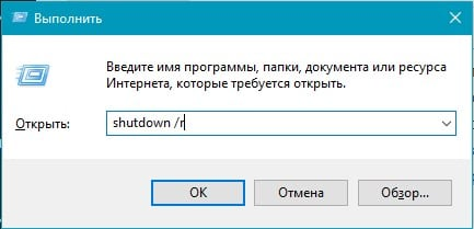 как отключить быстрый запуск в windows 10 без входа в систему