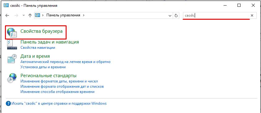 Что делать если на браузере не играет музыка