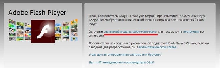 Онлайн видео тормозит в любом браузере