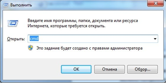Windows 7 без доступа к интернету