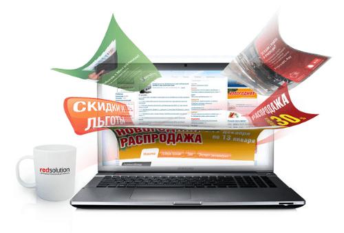 скачать программу от рекламы в интернете бесплатно
