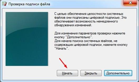 Скачать программу для подписи драйверов - sorau.ru