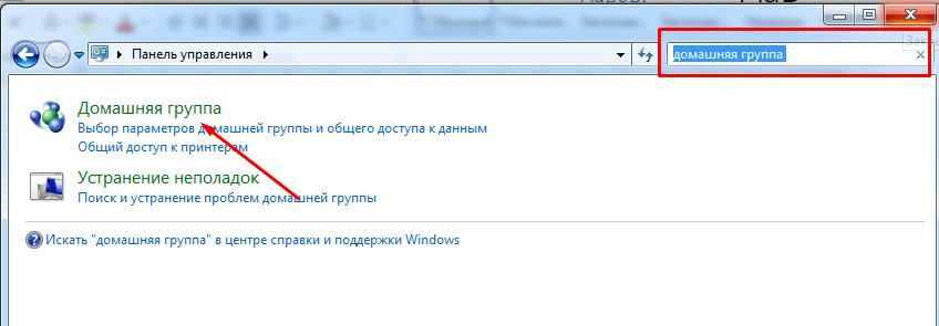 Как сделать dlna сервер