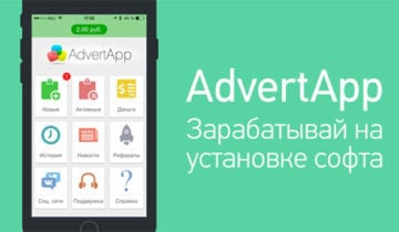 Исправление ошибок в AdvertApp