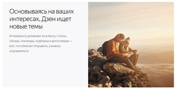 Похожие статьи от сервиса Yandex