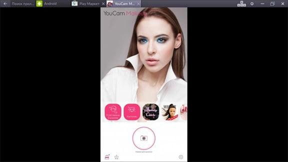 Пользование Youcam Makeup онлайн на компьютере