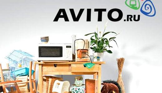 Сайт Avito.ru