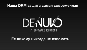 Denuvo protection