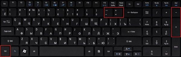 Используйте сочетание клавиш Ctrl и -