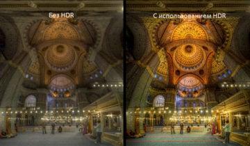 Технология работы с фотографиями HDR