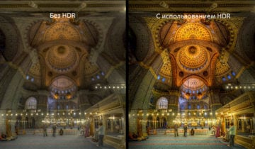 Технология работы вместе с фотографиями HDR