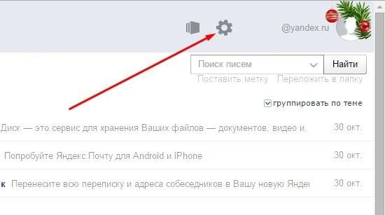 Используем Яндекс Навигатор на компьютере
