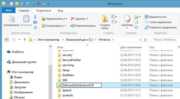 Код Ошибки 0Xe06d7363