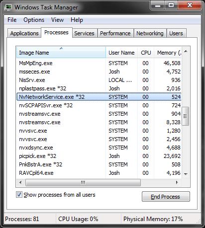 Завершаем процесс NVNetworkService.exe *32