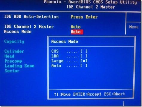 Изменяем Access Mode