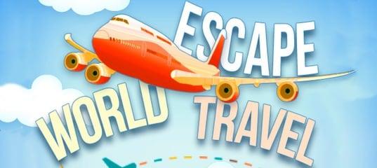 Как проходить игру Escape World Travel
