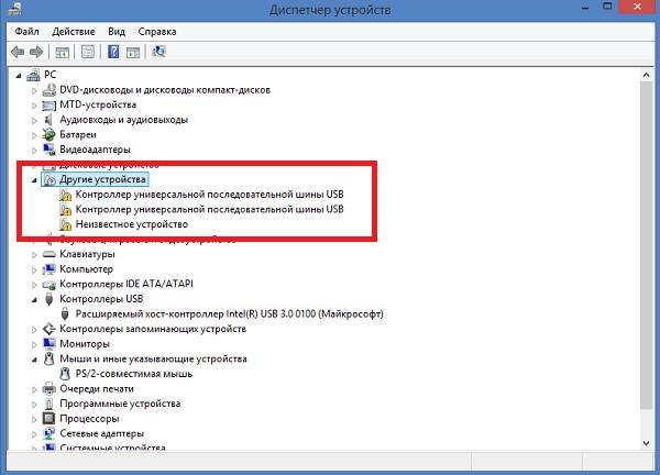 Проверяем установку драйверов USB