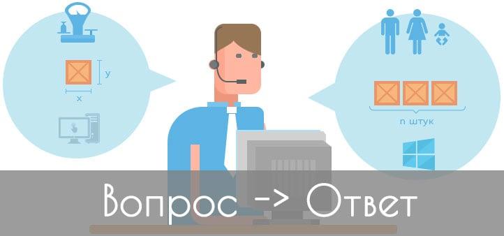 Помощь в решении компьютерных проблем на Сделайкомп.ру