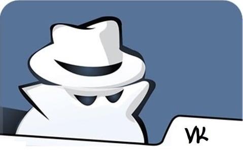 Скрываем онлайн статус своего профиля
