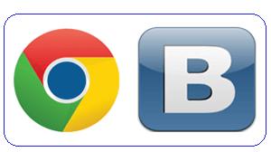 Используем возможности Google Chrome