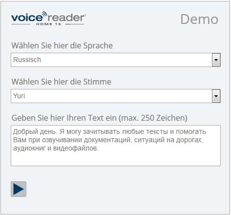 Voice Reader читает в слух текст на русском языке