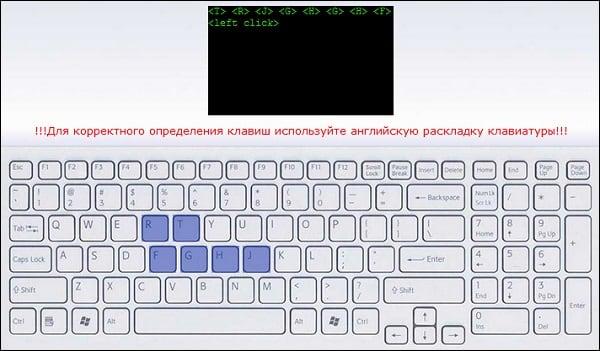 "Виртуальная клавиатура сервиса ""Key-Test"""