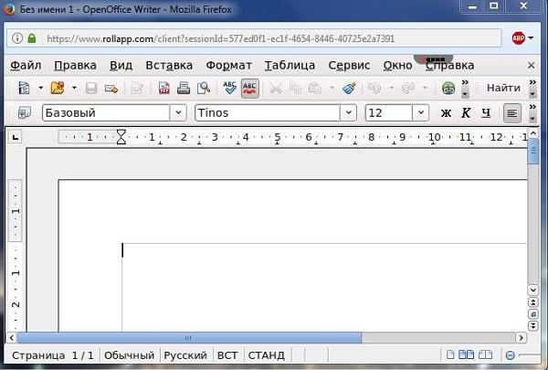 Рабочее окно «OpenOffice Writer»