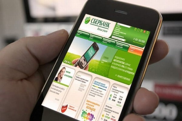 """Используйте только официальное мобильное приложение """"Сбербанк онлайн"""""""