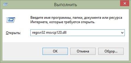 Зарегистрируйте указанную библиотеку в системе