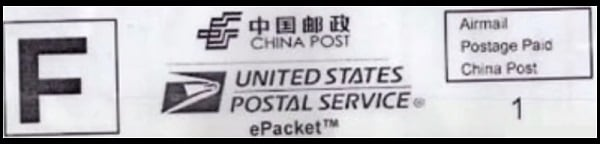 Epacket на русском отслеживание посылок