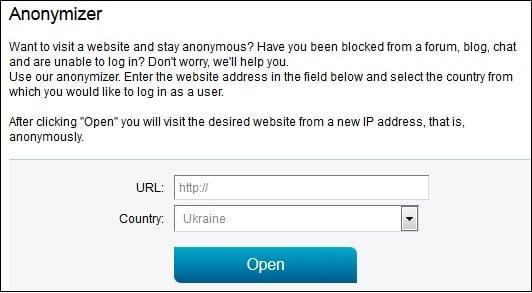Рабочее окно анонимайзера 2ip.io