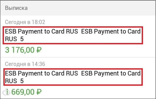 ESB Payment to Card RUS