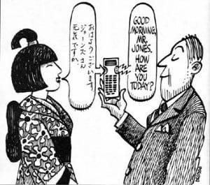 Пользоваться мобильныи переводчиками довольно просто и удобно