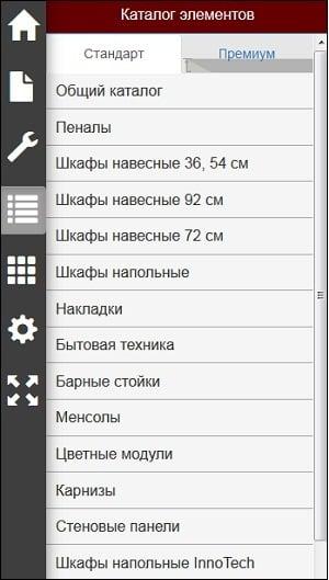 """Каталог элементов в """"kuhni.vardek.ru"""""""