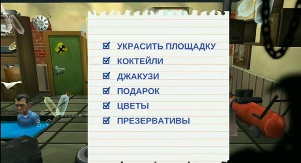 Список для проведения вечеринки