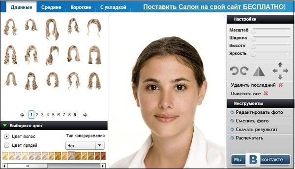 Процесс выбора причёски на сайте makeoveridea.com