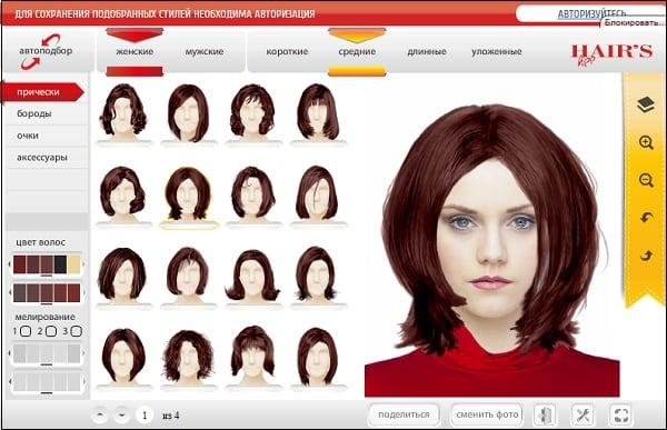Выбор причёсок на сайте hair.su