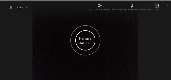 Интерфейс clipchamp.com
